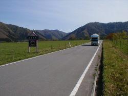 北海道を思わせる景色