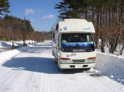 雪道の福島県
