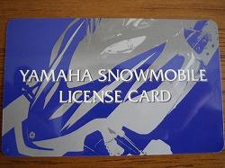 スノーモビルのライセンス