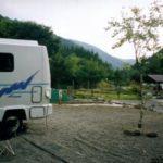 山室川オートキャンプ場
